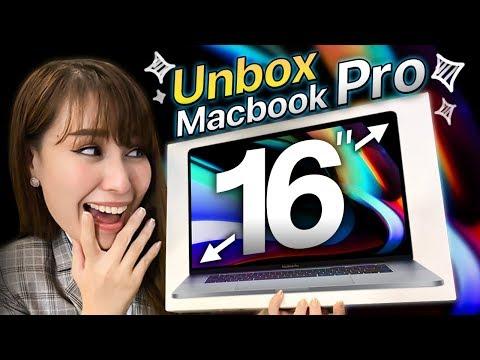 Unbox | Macbook Pro 16 นิ้ว จอใหญ่ สเปคแรงสุดๆ - วันที่ 04 Dec 2019