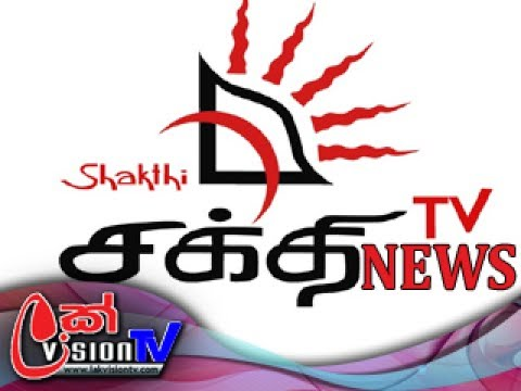 Shakthi TV News 2017-06-28