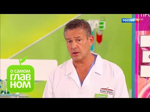 О самом главном: Нехватка микроэлементов в организме, урологические заболевания, отеки ног летом