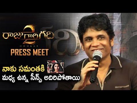 Nagarjuna Special Interview About Raju Gari Gadhi 2 Movie | TFPC