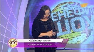 Алтынай Жорабаева - «Жұбайлар жыры» (сөзі мен, әні: М. Шаханов)