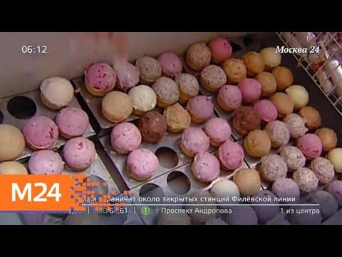 """Гастрономический фестиваль """"Рыбная неделя"""" открылся в столице - Москва 24"""