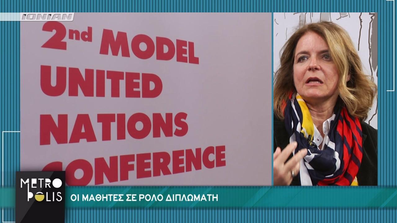 ΠΑΤΡΑ   2nd MODEL UNITED NATIONS CONFERENCE ΑΡΣΑΚΕΙΩΝ ...