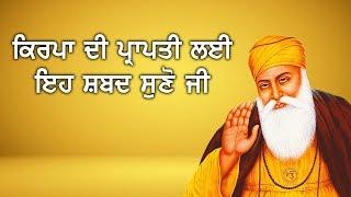 Video Nanak Tina Basant Hai   Bhai Harnaam Singh Ji   Gurbani Kirtan download MP3, 3GP, MP4, WEBM, AVI, FLV Oktober 2018