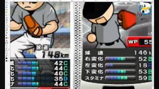 ファミスタオンラインオリジナルカード メイキング Part1/2