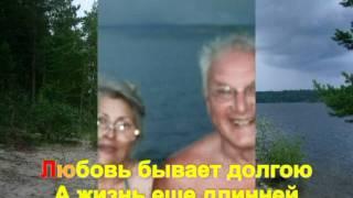 Поём песни Ю.Антонова: Зеркало