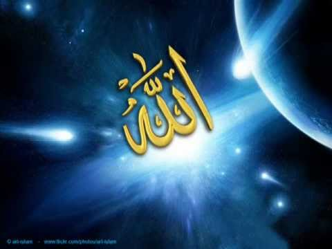 Ilahi Arabe - Allah Allah