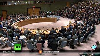 В Совбезе ООН прошло заседание по ядерной программе КНДР
