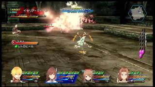 Star Ocean 4 The Last Hope Ethereal Queen/Iseria Queen Battle