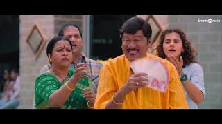 Temper Gang Video Song   Annabelle Sethupathi   Telugu   Vijay Sethupathi   Taapsee Pannu   Deepak S