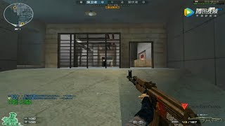 TOP 10 Highlight Ace CrossFire China #10 Default CF Scrim Clips