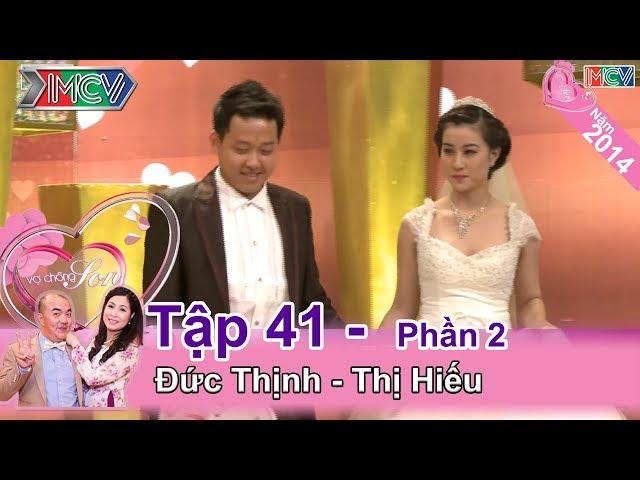 MC Quốc Thuận ngã ghế vì cô vợ cực xinh | Đức Thịnh – Phan T.Hiếu | VCS 41