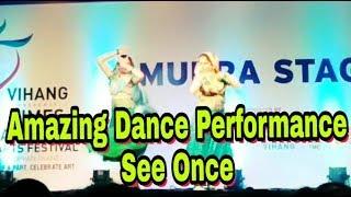 Amazing Dance Performed Upvan Sanskruti Arts Festival 2018