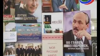 Итальянские политики и бизнесмены планируют посетить Дагестан