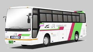 【路線見学】Jrバス・キロロ線 ○奥沢口→マウンテンホテル(旧ルート)