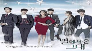 Various Artists -  Waltz With star (You Who Came From The Stars OST)