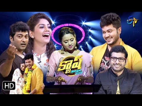 Cash | Priyatham, Sumith, Karuna, Siddharth | 22nd September 2018 | Full Episode | ETV Telugu