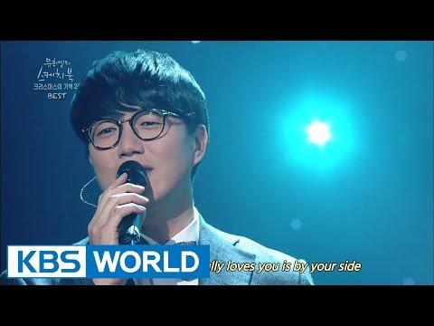 Sung Sikyung - Three People / Winter Wonderland [Yu Huiyeol's Sketchbook]
