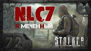 Прохождение NLC 7 Я - Меченный S.T.A.L.K.E.R. 72. Прорыв на Радар.