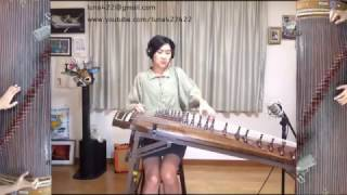 Gorillaz-Feel Good Inc Gayageum ver. by Luna