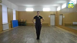 Урок «Диско» - Усложненные движения с добавлением ног и корпуса