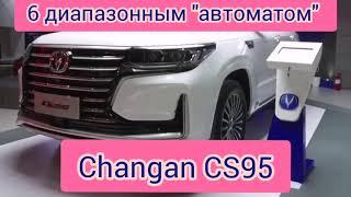 Новинки автомобилей из Китая 2020  Джили фу11  Что привезут из Китая в Россию  Машины из Китая paWh7