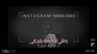 الكوبليه المحذوف من اغنيه قولي غاب - احمد كامل قولي غاب  لايف من اخر حفله 2020