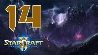 Прохождение StarCraft 2: Legacy of the Void #14 - Необходимые меры [Эксперт]
