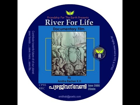 River for lIfe