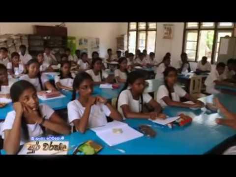 Sri Lanka Telecom Pura Varuna - Taxila Central College Horana