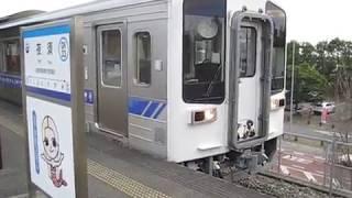 2019 01 土佐くろしお鉄道 夜須駅 9640形 見送り