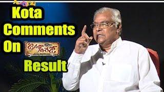 Kota srinivas rao comments on janatha garage movie | prayanam | 6tv