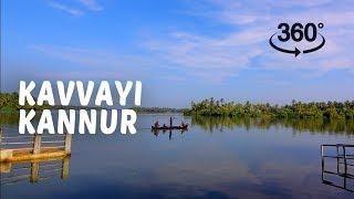 Kavvayi, Kannur | 360° Video