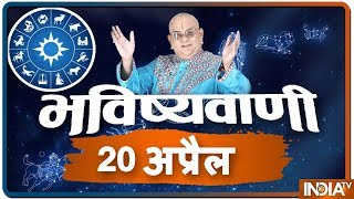 Today's Horoscope, Daily Astrology, Zodiac Sign for Saturday, April 20, 2019