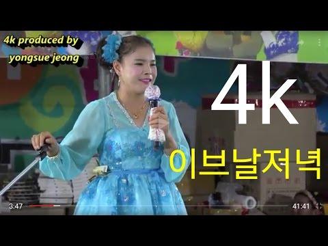 ☆버드리☆추석 이브날 밤공연[4k]http://cafe.daum.net/arang4435