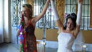 Свадьба, шуточный клип