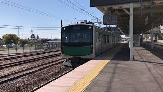 『烏山線 EV-E301系0番台 (V1編成) (V2編成)』