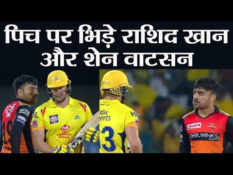 IPL 2019 CSK vs SRH: Rashid Khan, Shane Watson in war of words during match | वनइंडिया हिंदी