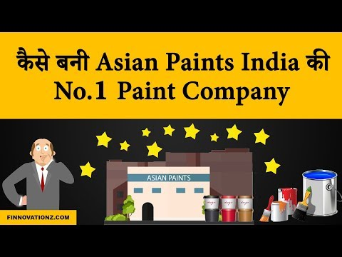 कैसे शुरू हुई Asian Paints? Business and investment lessons from Asian Paints success story