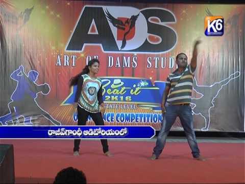 Rajeev Gandhi Aditoriam lo Dance Compitition