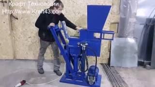 Гидравлический станок для производства Лего кирпича(Смотреть видео: Гидравлический станок для производства Лего кирпича. В состав кирпича изготовленного..., 2015-12-16T07:04:10.000Z)