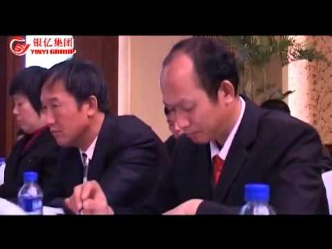 YINYI Mining Company Profile