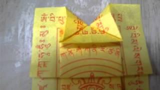 66324-3 蓮花紙&咒輪 紙 女裝衣服(解脫衣)摺紙製作(二)
