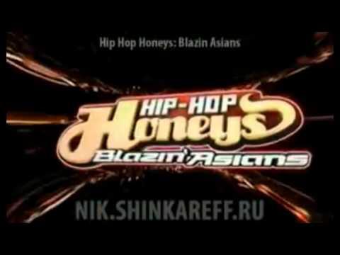 Hip Hop Honeys: Blazin Asians