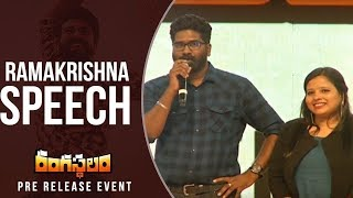 Art Director Ramakrishna Monika Speech @ Rangasthalam Pre Release Event