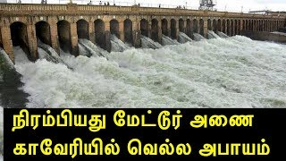 tamil news Mettur dam Water level today  crossed 80-feet tamil news live