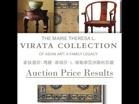 Virata Chinese Furniture Auction Results At Christie's - Virata Chinese Furniture Auction Results At Christie's - YouTube