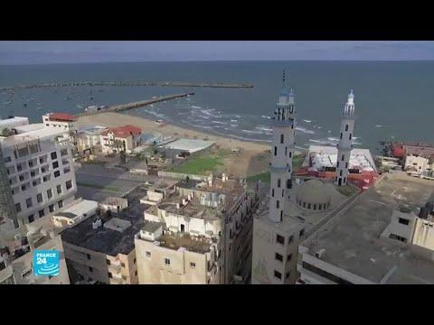 هدوء حذر في غزة بعد دخول هدنة حيز التنفيذ  - نشر قبل 45 دقيقة