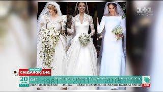 Як змінювались королівські весільні сукні