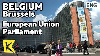 【K】Belgium Travel-Brussels[벨기에 여행-브뤼셀]EU본부 건물/European Union Parliament/EU